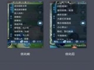王者荣耀公开信 玩家:对新版本仍有信心