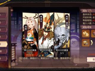 《侍魂 朧月傳說》新版本評測:讓玩法更豐富