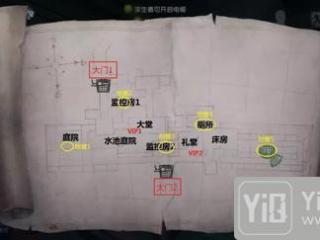 第五人格白沙街疯人院密码机在哪 疯人院密码机位置介绍