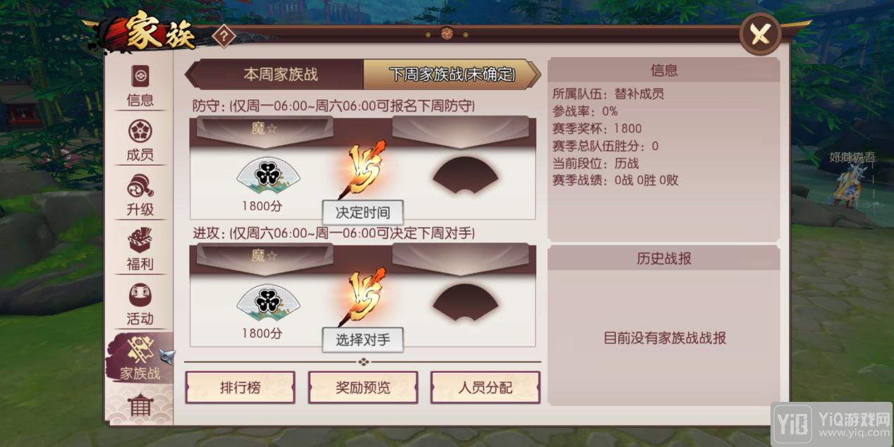 《侍魂 朧月傳說》新版本評測:讓玩法更豐富9