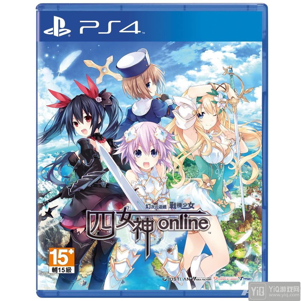 《四女神 ONLINE》繁体中文版将于2019年1月31日正式发售1