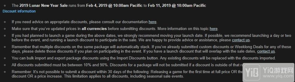 Steam春节特卖将至 最低一折2月5日等你来剁手2