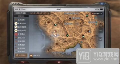明日之后地图成就诺森笔记怎么做-明日之后地图成就诺森笔记位置坐标图文汇总攻略11