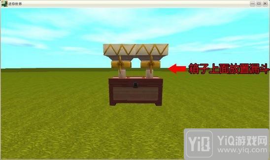 迷你世界自动烧矿烧肉炉 简单实用烧炉2