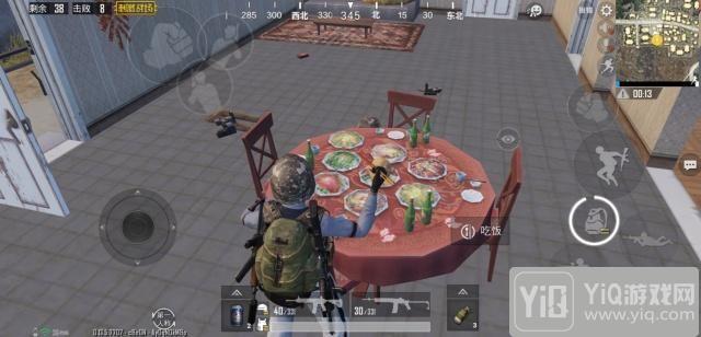 绝地求生刺激战场年夜饭在哪里-绝地求生刺激战场年夜饭地点位置介绍3