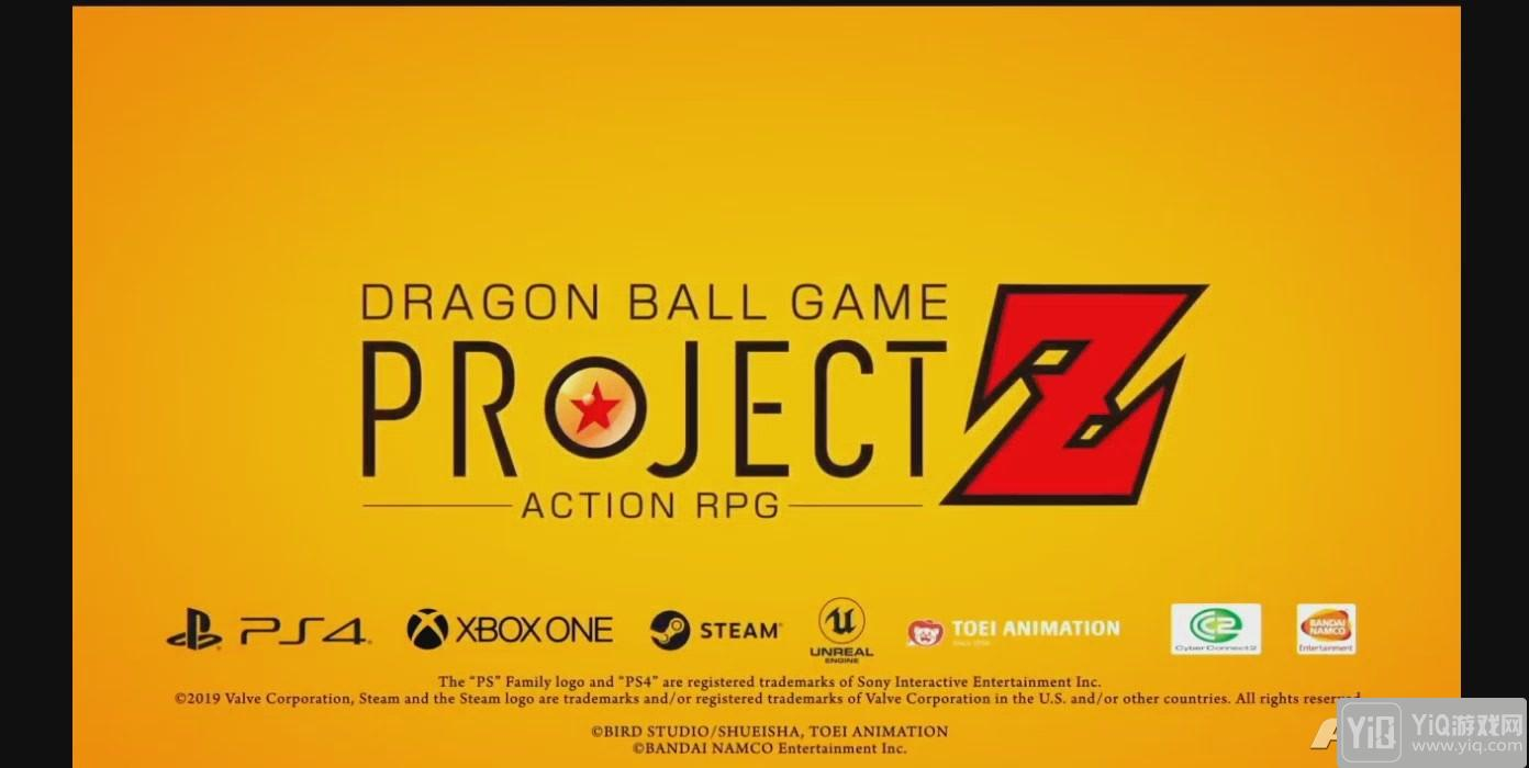 ARPG《龙珠Project Z》首支视频发表 登陆PS4/Xbox/PC10
