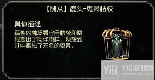 第五人格新年皮肤 宿伞之魂东风遥慈善家狮舞4