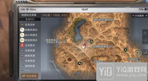 明日之后冒险者的手札在哪 冒险者的手札位置详细介绍4