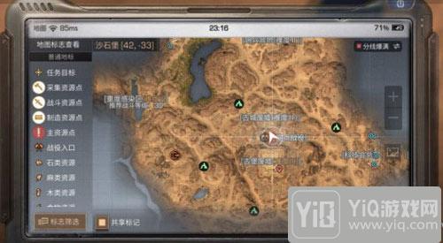 明日之后冒险者的手札在哪 冒险者的手札位置详细介绍10