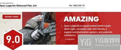 《Apex英雄》IGN最终评分9.0分,足以挑战《堡垒之夜》!2