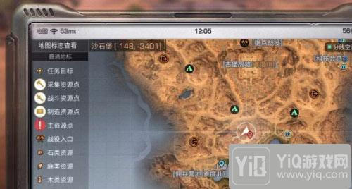 明日之后冒险者的手札在哪 冒险者的手札位置详细介绍2