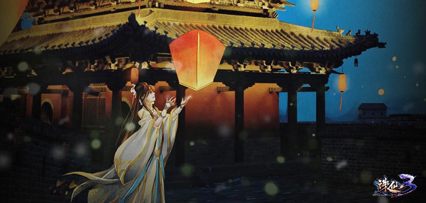 《誅仙3》仙友鬧元宵!南北湯圓元宵大戰的味道~你聞到了咩?