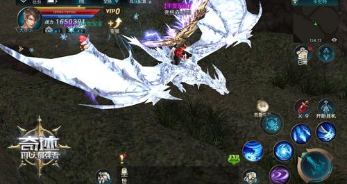 龙抬头好运至 《奇迹:最强者》炫酷冰龙耀世而出
