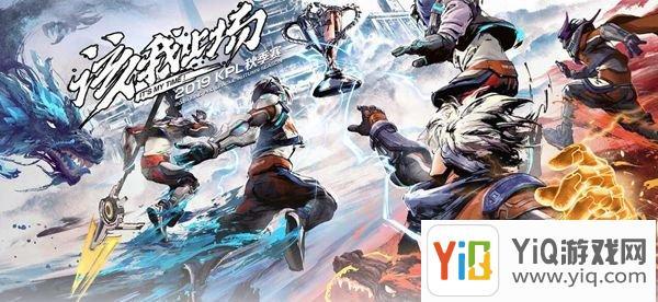 2019KPL秋季赛第五周Hero久竞 vs DYG.JC比赛视频回顾