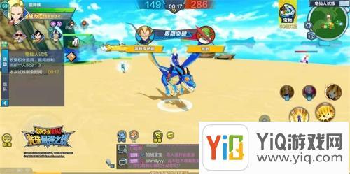 《龙珠最强之战》现已正式上线:集结地表最强战力,等你来战!10