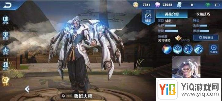 王者荣耀鲁班大师玩法推荐介绍