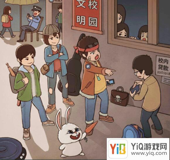 中国式班主任第十五关不良少年线索在哪http://img.cnanzhi.com/upload/20191202/1575251253101546.jpg