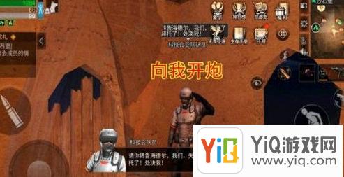 明日之后最后的敬礼任务怎么做http://img.cnanzhi.com/upload/20191202/1575256891139293.png