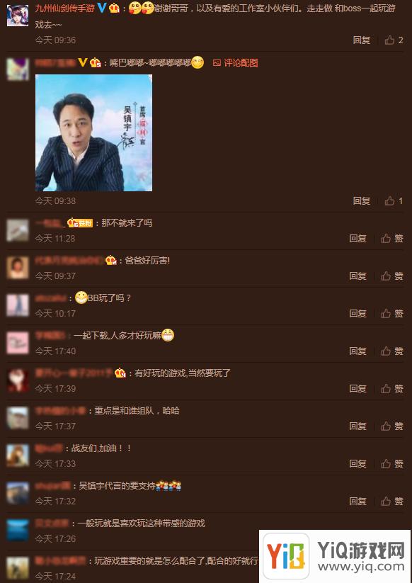 《九州仙剑传》首发下载火爆,游戏热度飙升!https://img.douxie.com/uploadfile/2020/0117/20200117025535391.png