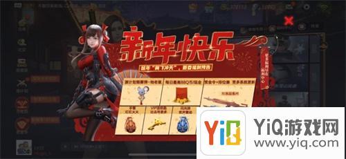 """新年天天""""鼠""""红包!CF手游""""翼飞冲天""""新春福利上线"""